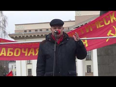 Выступление А.К. Черепанова на митинге 7 ноября 2019 г.