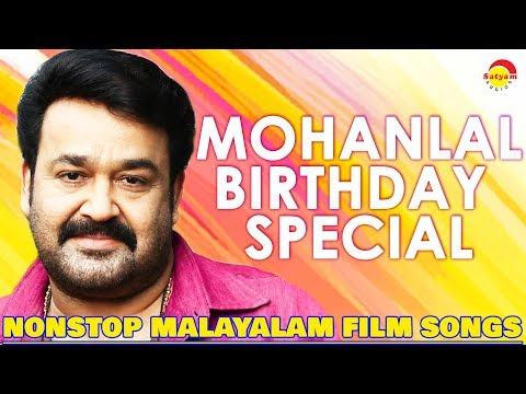 Mohanlal Birthday Special   Nonstop Malayalam Film Songs