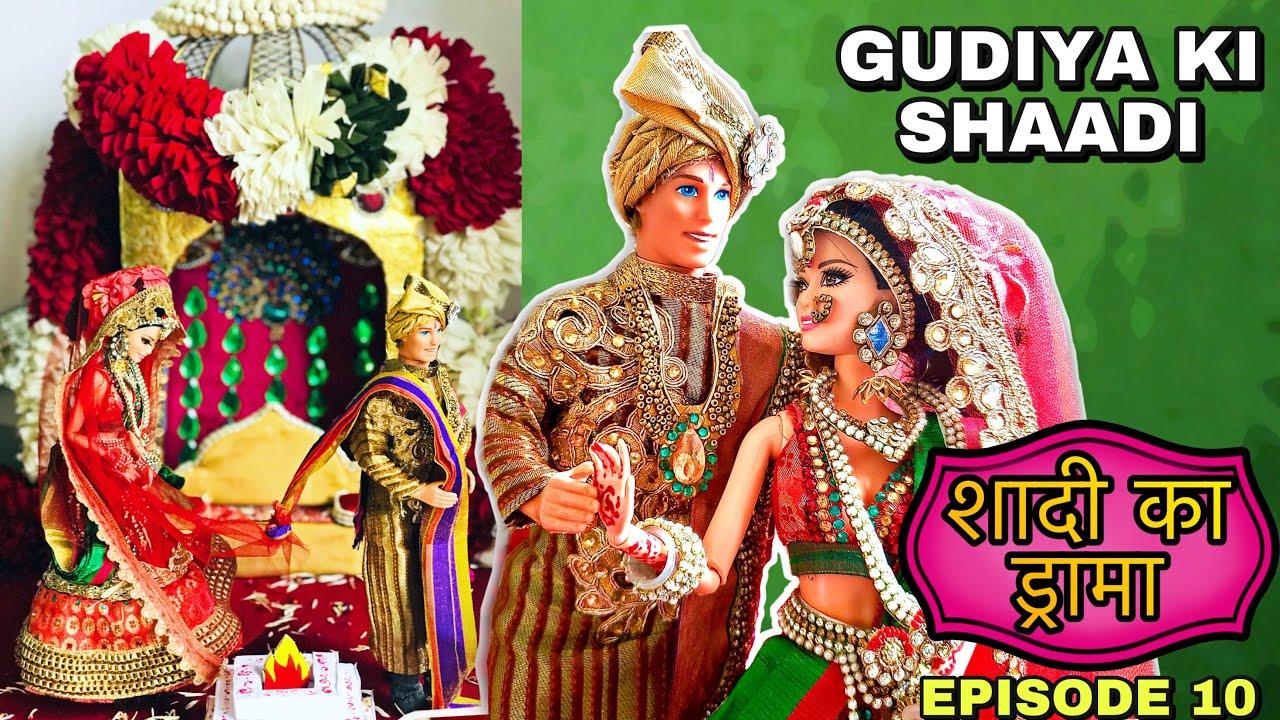 Download Shaadi Ka Drama Ep10 | Gudiya ki shaadi  | Doll ki kahani | Barbie Friends Story in Hindi | Barbie