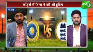 #INDvsENG: Harbhajan On Aaj Tak: Indian middle order needs to get their mojo back | Leeds Preview