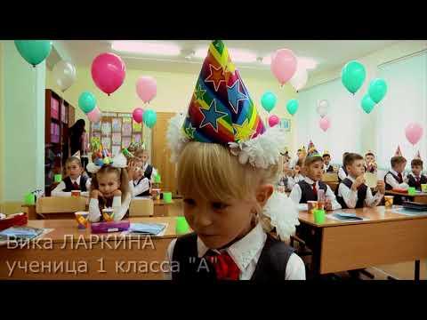#ШколаСентябрь, Праздник в ритме дождя, Новосибирск, гимназия 17