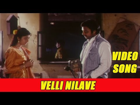 Velli Nilavae velli nilavae Nandhavana Theru