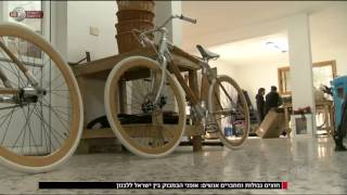 מבט - יזם ישראלי, אופני במבוק ולבנון.