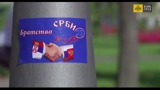Санкции против России: Сербия не прогнулась под Европу