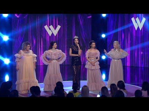 Women's Club -