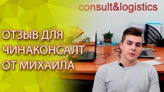 видео Интернет магазины детских игрушек с доставкой по Беларуси