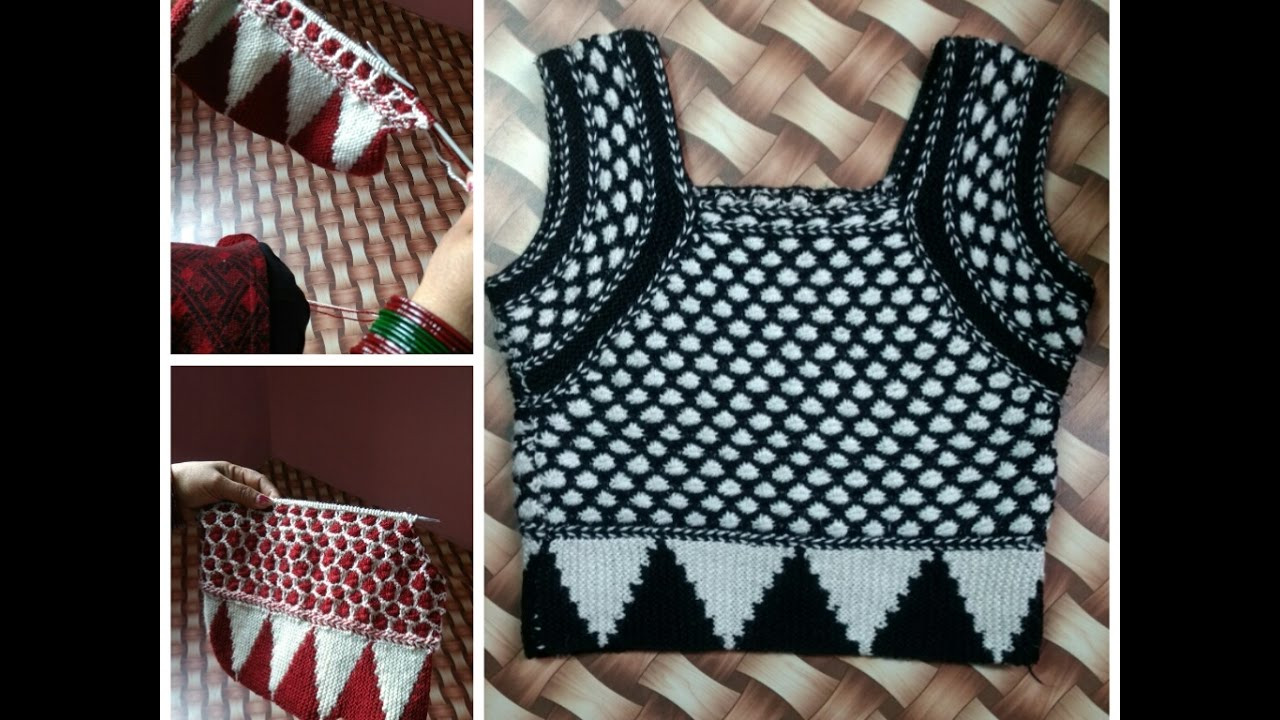 Knitting Sweater For Ladies In Hindi Half Sleeves Designer Blouse