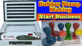 How to make Rubber stamp ! Polymer Rubber Stamp Machine
