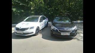 видео Новости от Skoda и Kia