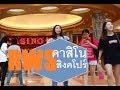 นั่งโง่ๆดูคนหน้าคาสิโน.... RWS casino SINGAPORE ...