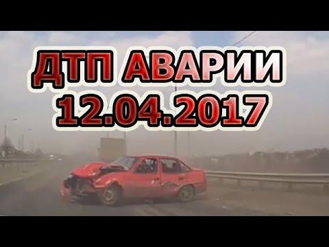 Дтп Аварии Страшные аварии Попали в аварию ДТП на трассе Прикол Юмор