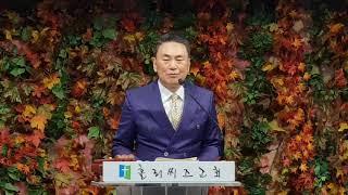 HEB방송 -신임 총회합동부흥사회 서대천 대표회장 인사…