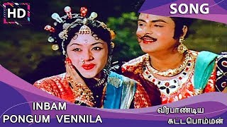 Inbam Pongum Vennila HD Song - Veerapandiya Kattabomman