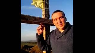 Установлен крест на самой высокой точки в Покровском районе(пгт Покровское Днепропетровская область. Установлен крест на самой высокой точки в Покровском районе., 2015-10-18T07:45:51.000Z)