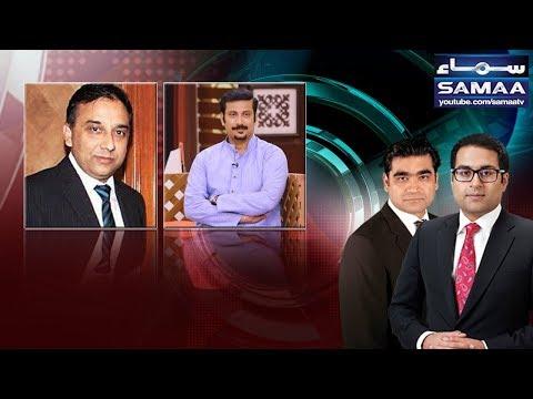 Agenda 360 | SAMAA TV | 11 Nov 2017