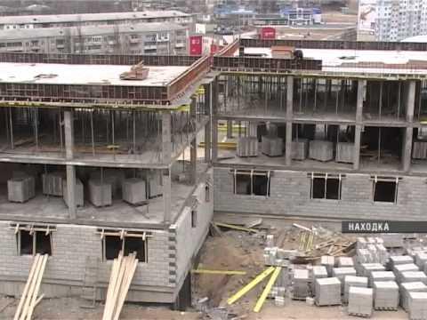 В Находке строят новые дома