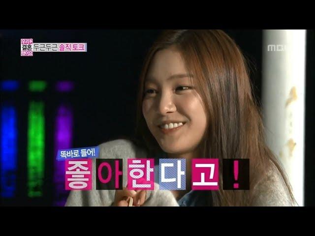 We Got Married, Tae-min, Na-eun (22) #02, 태민-손나은(22) 20130914