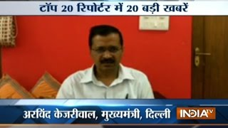 Watch Top 20 news stories at breakneck speed on India TV in its Top...