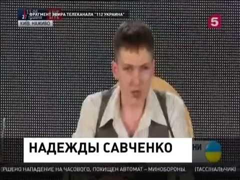 знакомства киев готова стать спонсором