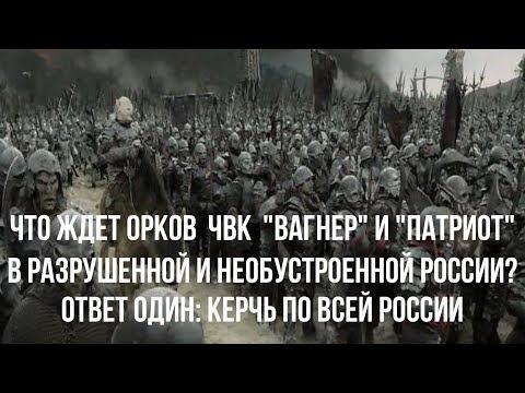 Почему Россию ждет много такого как в Керчи?