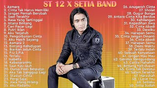 Download lagu ST 12 X SETIA BAND [ FULL ALBUM ] Lagu Pop Indonesia Terbaik 2000an - 2021    Lagu Indo Terbaru Hits