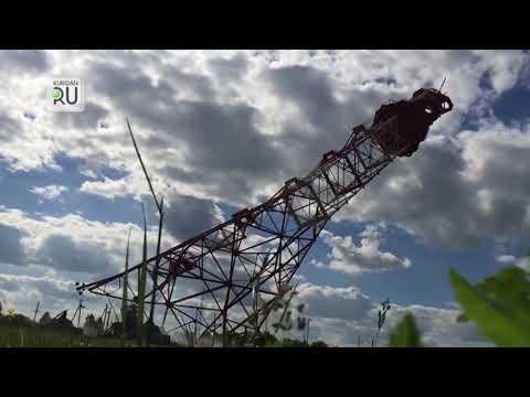 Срочно! В городе Щучье упала 120–метровая башня