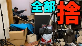 【大断捨離】撮影部屋の押入れ、鬼の年末大掃除SP thumbnail
