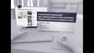 видео Как подключиться к WiFi в метро Москвы: идентификация для доступа