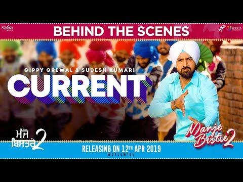 Current - Behind The Scenes - Manje Bistre 2 | Gippy Grewal | Simi Chahal | New Punjabi Comedy 2019 Mp3