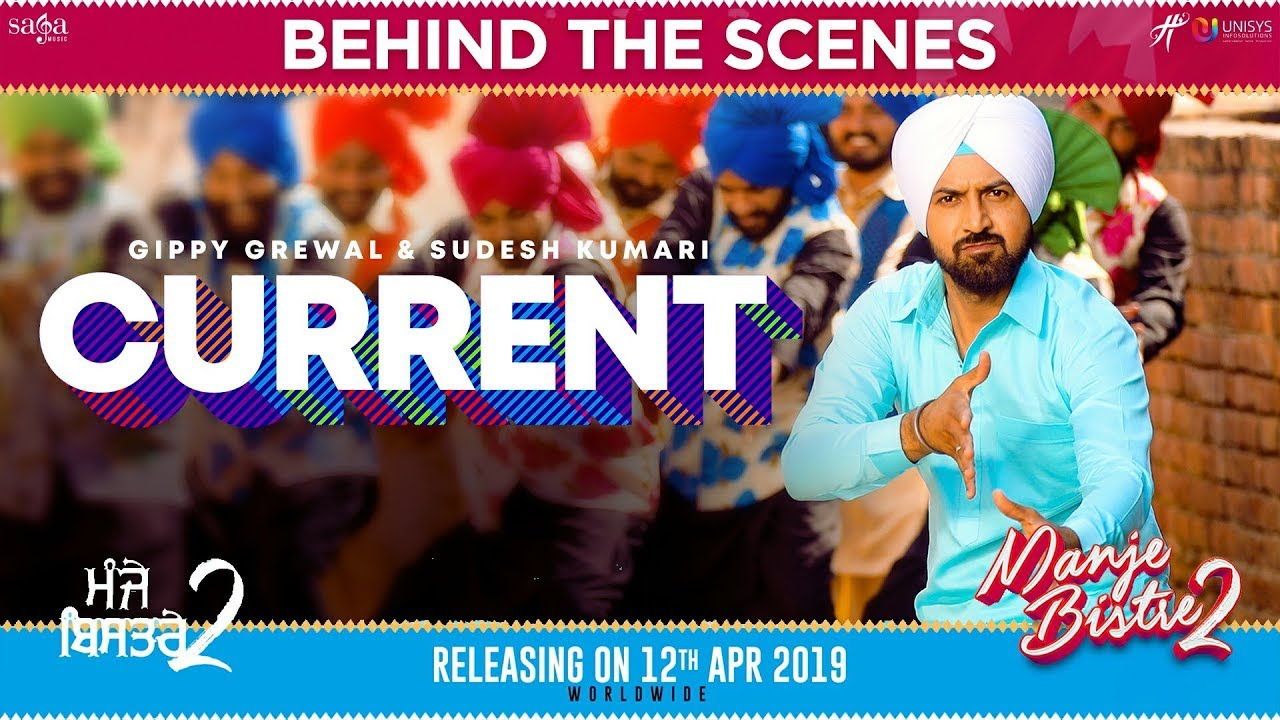 Current - Behind The Scenes - Manje Bistre 2 | Gippy Grewal | Simi Chahal | New Punjabi Comedy 2019