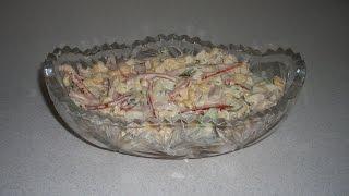 Аппетитный салат с ветчиной:)