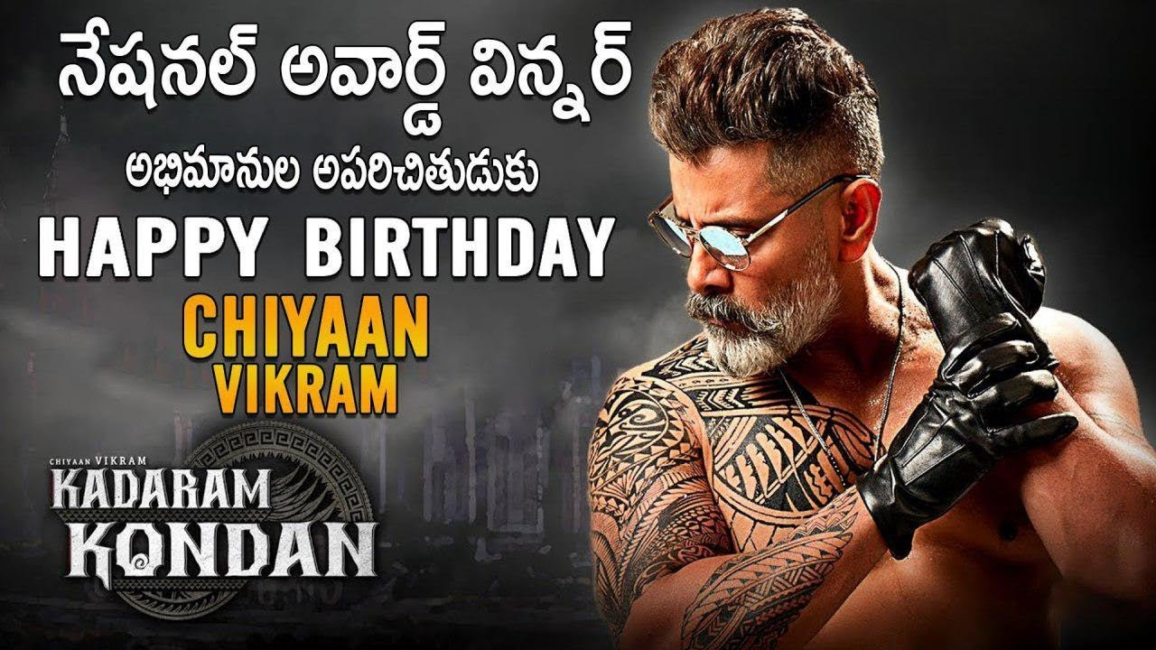 Chiyaan Vikram Birthday Special Video 2019 || Kadaram Kondan Teaser || Swara TV