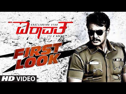 Mr. Airavata First Look || Darshan Thoogudeep (Challenging Star), Urvashi Rautela, Prakash Raj