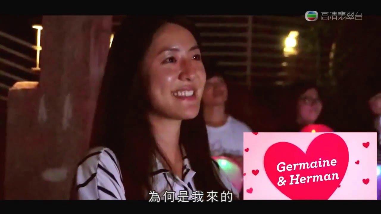 TVB 星期五檔案 - 最美的求婚 2016-02-19 - YouTube