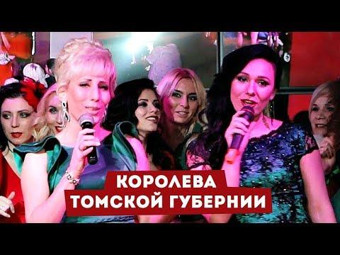 Новости Томска и Томской области - МК в Томске