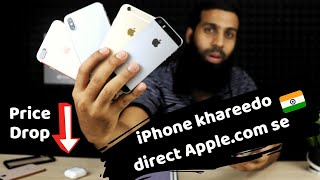 Gambar cover Ab iPhone khareedo Apple.com se | Apple India online retail