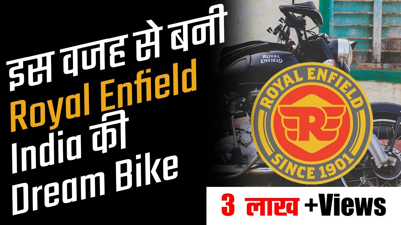 Success Story of Royal Enfield (बुलेट) in Hindi   Case Study
