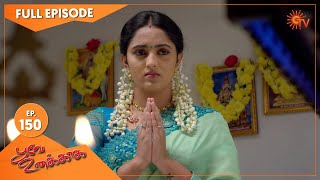 Poove Unakkaga - Ep 150 | 22 Jan 2021 | Sun TV Serial | Tamil Serial