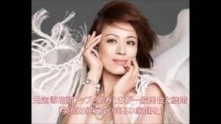 元宝塚歌劇団花組トップスターで現在は女優、歌手として活動している蘭...