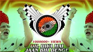 Dil Deya Hai Jaan Bhi Denge [Benjo Dhun Mix]Rmx By Dj Sm Chw | 15 August 2019 New Song | Dj Nishant