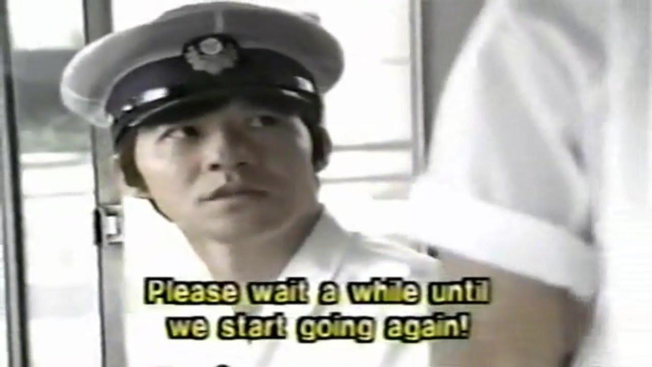 ストップ ドラマ バス