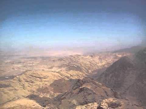 Jabal Harun, or Aaron's Mountain AKA Tomb of Aaron and Mount Aaron