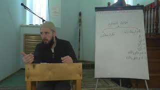 Синтаксис арабского языка. Шарх Мукаддима аль-Аджрумия. Урок  28