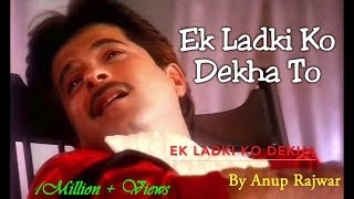 Ek Ladki Ko Dekha to-HD