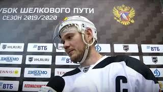 Долгожданная победа Динамо в домашнем матче против Ермака