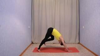 Йога для здоровья и стройного тела.