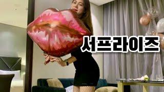 Sub] 호캉스 1박2일 연말파티 송도 오크우드호텔 /…