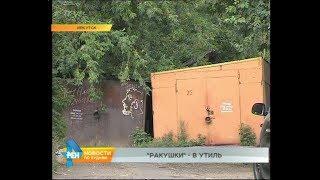Самовольно установленные железные гаражи сносят в Иркутске
