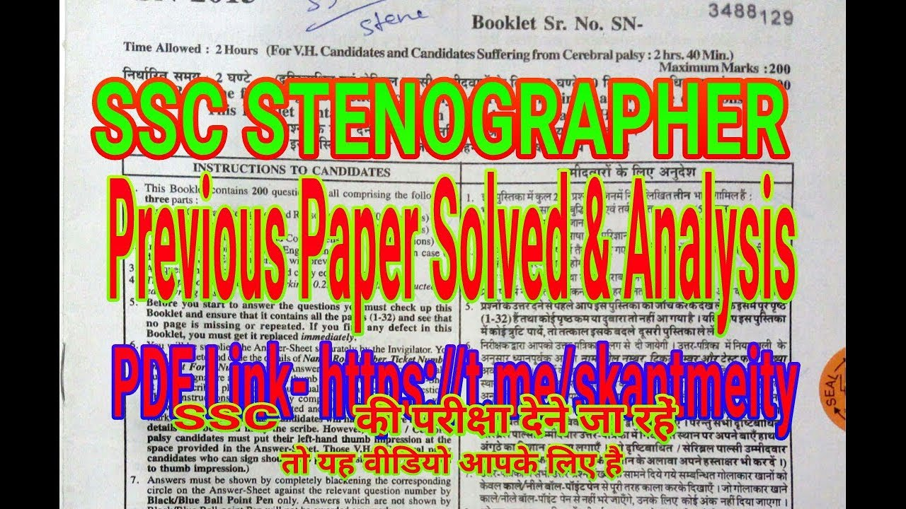 Ssc Stenographer Sample Paper Pdf