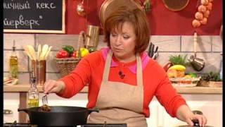 Счастье есть! Елена Чекалова режет ножами Tojiro(Елена Чекалова и ее гость Дмитрий Маликов готовят свинину в карамельном соусе при помощи ножей Tojiro., 2010-04-05T06:39:51.000Z)